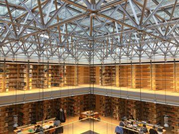 University Library - BUC - Trento