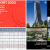 """The Report 2020 """"On the Italian Construction, Architecture and Engineering Industry"""" has been published"""